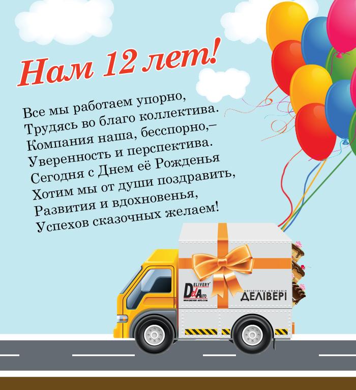 Открытки поздравления с днем рождения компании, ягод надписью одинарные